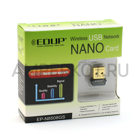 Модуль WiFi USB 150 Mbps Wireless Wifi Mini 802.11 n/g/b, фото 1