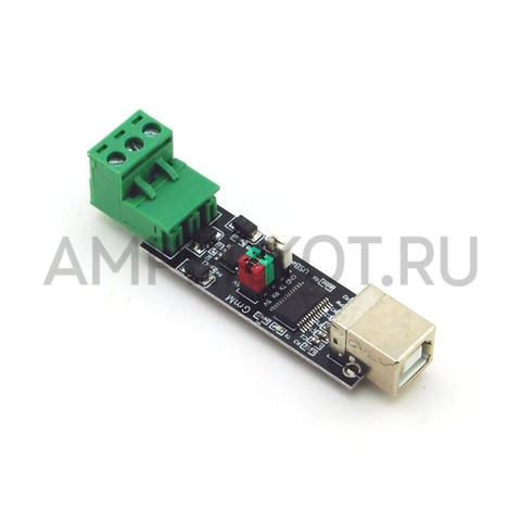 Плата USB TO TTL RS485 USB FT232, фото 1