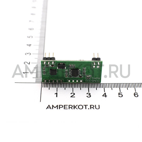 RFID 125KHz card reader RDM6300, фото 4