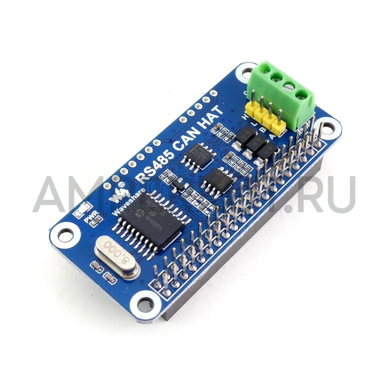 Купить Raspberry Pi CAN RS485 UART шилд